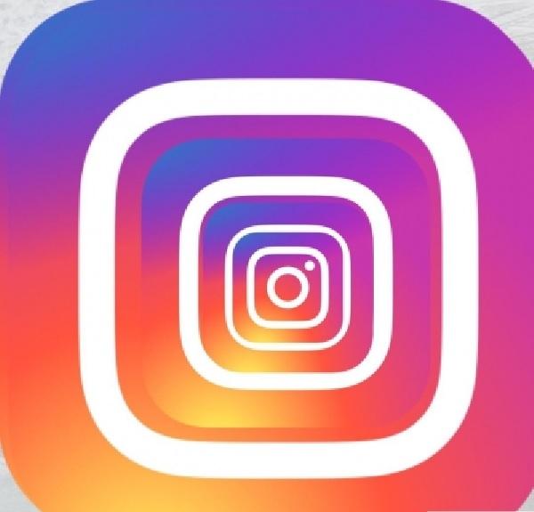 Verificación perfil Instagram